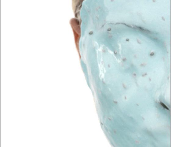 アクアブルーマスク 2055 <br>(ダメージ肌)