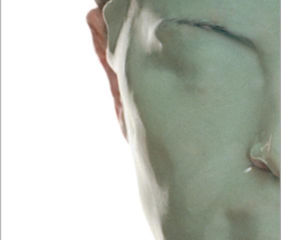 グリーンマスク 2025<br>(鎮静&ハリアップ)
